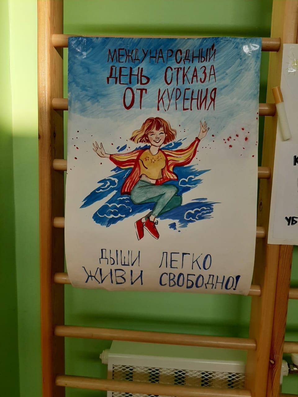 1. плакат победитель