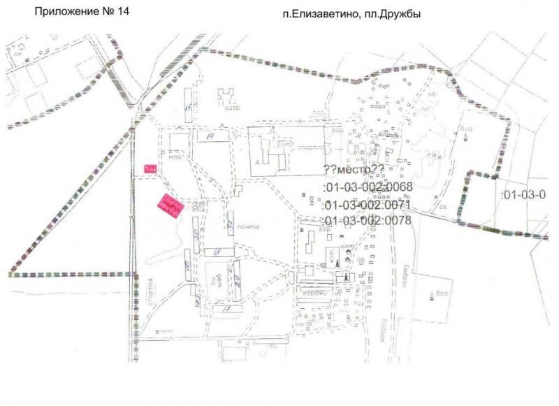 kopiya-izobrazhenie-14-druzhba