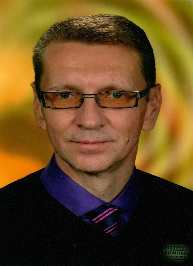 Парфененко Р.Б.