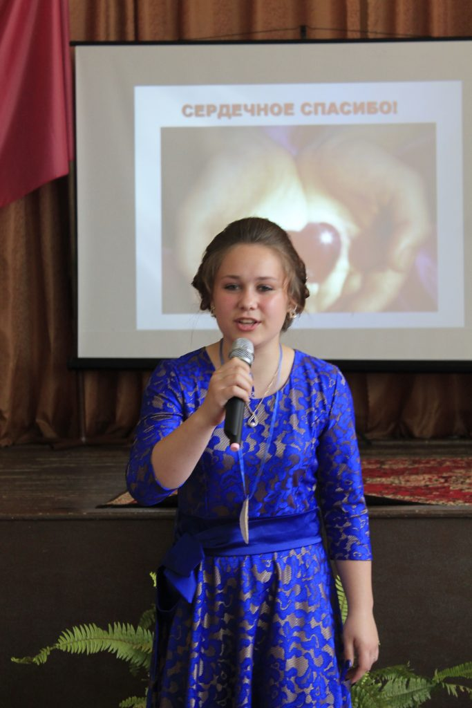 Поёт ксения Сердюкова!