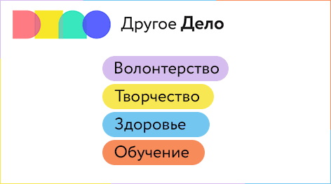 Приложение_1_баннер