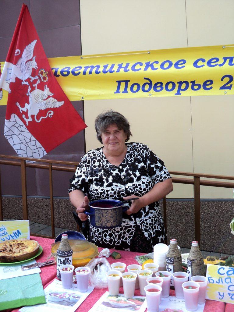 С.П. Хмелевская