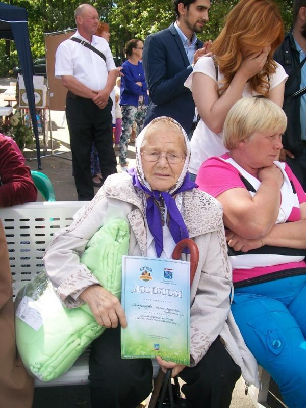 Владимирова М.А. -самый возрастной конкурсант - 89 - не шутка!