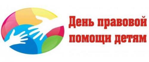image214830297_1