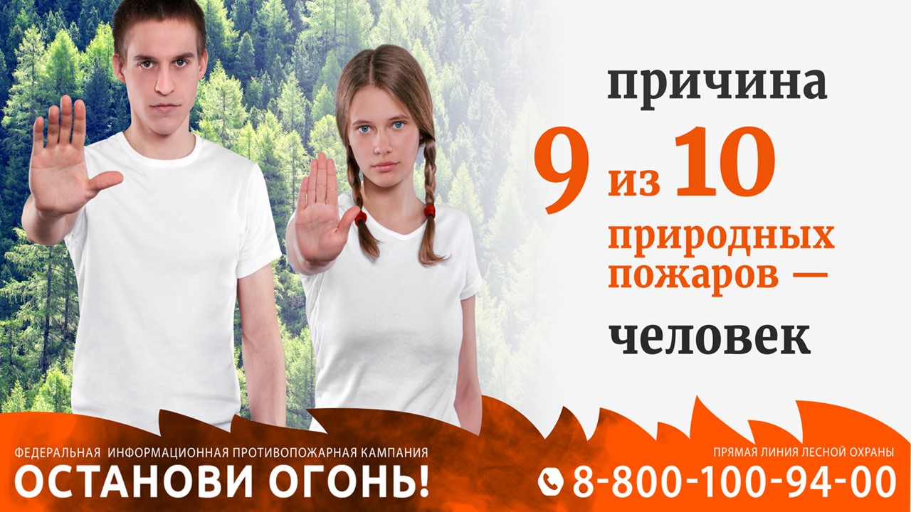 news1_01032021